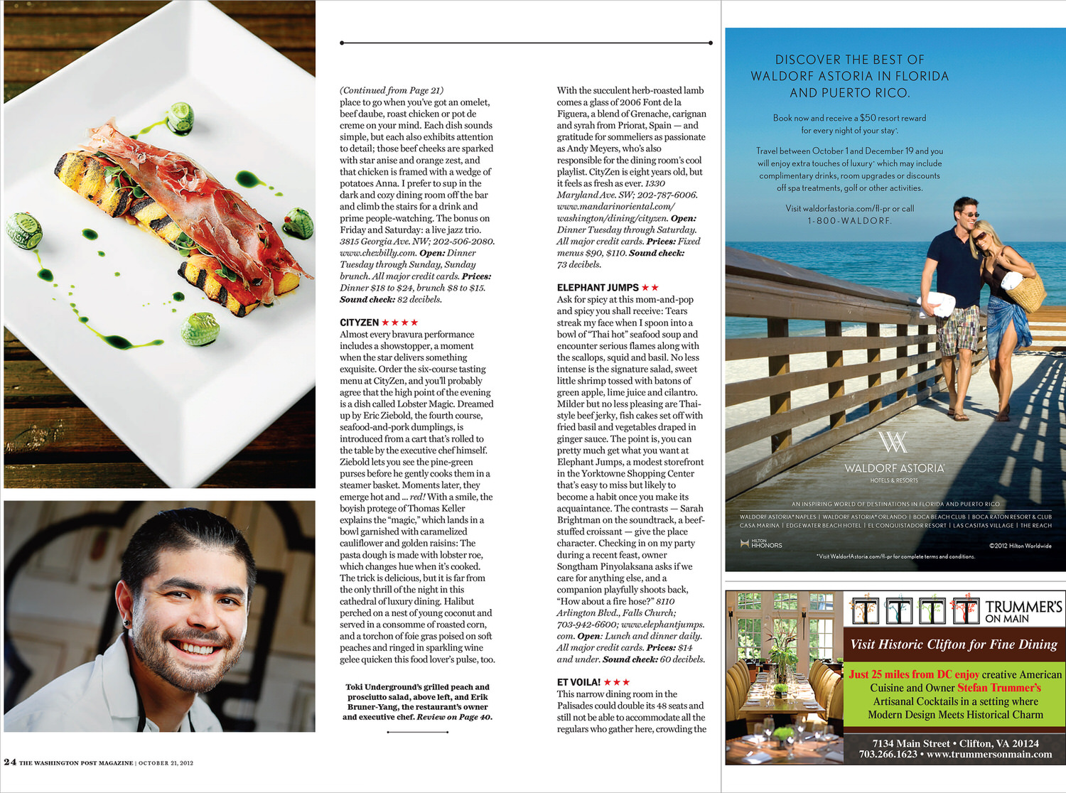 Chef Erik Bruner-Yang - Florida Editorial Photographer